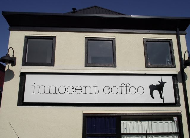 The innocent lamb of Innocent Coffee on 4th Avenue.